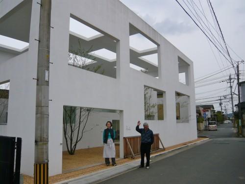 house-n-3